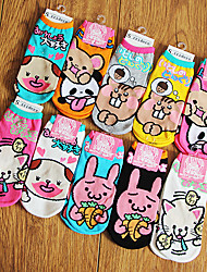Funny Expression Print Cotton Ankle Socks(More Colors)