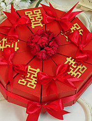 Chinese Double Happiness Cake Favor Box (Set of 10)