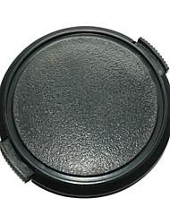 emora 52 оснастку на крышку объектива (SLC)