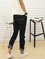 Skinny Jeans for Men