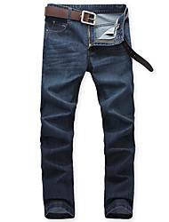 Men's Fashion Straight Jeans