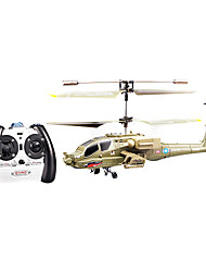 Syma S109G 3 Channel Apachi Simulation Helicopter with Infared Remote Control