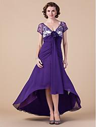 NASTASYA - Платье для дам из шифона