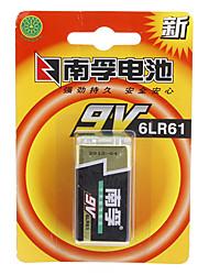 Nanfu 9V 6LR61 Alkaline Battery
