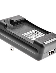 US Battery Charger with USB Output for Xperoaarc (BA750)