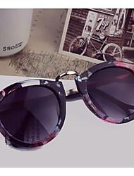 Unisex Vintage-Trendy Sonnenbrille