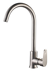 Contemporary Style Centerset Brushed Finish Stainless Steel Kitchen Faucet