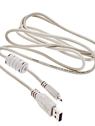 USB AM/Micro USB M Data Transfer & Power Supply Cable (White, 1.5 m)