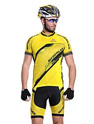 MYSENLAN CoolDry + Flex Материал с коротким рукавом быстросохнущие Мужские костюмы Велоспорт