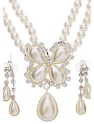 Ensemble de bijoux Perle Mode Set de Bijoux Mariage Soirée Occasion spéciale Anniversaire Colliers décoratifs Boucles d'oreilleCadeaux de