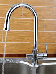 Deck Mounted Chrome Finish Brass Centerset Kitchen Faucet