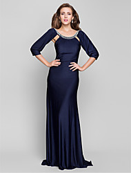 TS Couture Formal Evening Military Ball Dress - Open Back Trumpet / Mermaid Scoop Sweep / Brush Train Jersey with Beading Draping