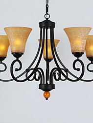 60W*5 Decent Elegant 5 Light Up Lighting Chandelier