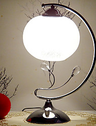 Modern Creative Table Lamp In Globe Shade