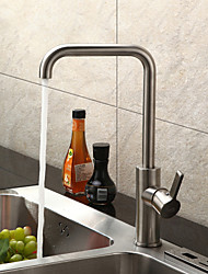 Sprinkle® by Lightinthebox - Contemporary Stainless Steel Kitchen Faucet (Brushed Chrome Finish)