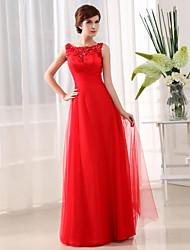 Qiandu Gorgeous Sleeveless Floor-Length Dress(Partten and Beads Randomly)