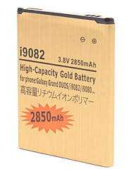 Haute Capacité 2850mAh Extended Battery Gold Lithium-ion pour Samsung DUOS grand i9082/i9080