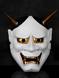 Horrible Japanese Monster Halloween Mask