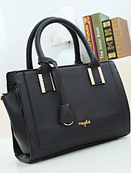 MIQIANLIN Fashion Three-Using PU Leather Tote/Shoulder Bag/Messenger Bag(Black)
