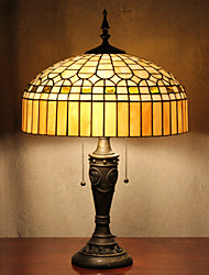 Ger Design Table Lamp, 2 Light, Tiffany Resin Glass Painting