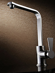 Modern Design Nickel Brushed Right Angled Heightening Kitchen Faucet