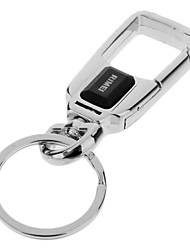 Rimei Acierage Metal Keychain