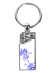 Personalized Rectangle Asian Style Keychain - Cirrus