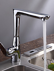 Chrome Finish Contemporary Style Centerset Brass Kitchen Faucet