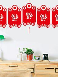 Style chinois Bénédiction Nouvel An autocollants de fenêtre