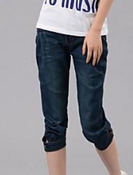 Tingmei Big Size Harem estilo coreano calças cortadas (azul escuro)