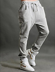 Men's Solid Color Loose Harem Pants