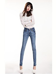 TS-elástica Elasticidad delgada Cut Washed Jeans Pencil
