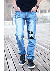 Männer stilvolle Verschönerung Ripped Jeans