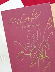 Modern Dark Red Side Fold Thank You Card for Mother's Day