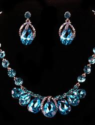 Мода Blue Diamond комплект ювелирных изделий (ожерелья, серьги)