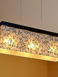 Max 40W Island Light ,  Contemporain Peintures Fonctionnalité for Style mini Métal Salle de séjour / Chambre à coucher / Salle à manger