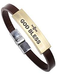 Shining Alloy Bronze Vintage Bracelet   (Screen Color)