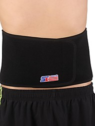 Adjustable Elastic 8-spring Sport Waist Guard Protector - Free Size