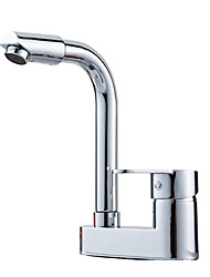 24*5*19 Imported superfine oubiao lead-free materials Chrome cold and hot water Sink Faucet