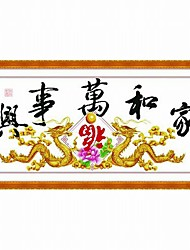 famille harmonieuse Meian (double jeu de dragon avec le ballon) au point de croix
