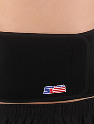 Lumbar Belt/Lower Back Support Sports Support Eases pain Fitness Running Black