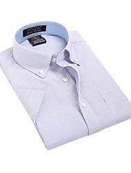 Turn-down Collar été de U-hommes de requin formelles affaires manches courtes Modal Chemises Oxford bleu rayé mince Blouse Top EOZY