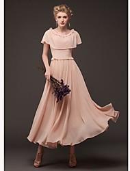 TS Vintage Elegance Shawl Chiffon Maxi Dress