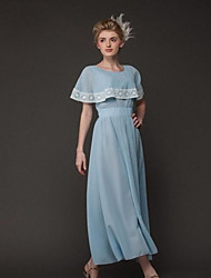 Женская Восстановление древних путей небольшой мыс платье