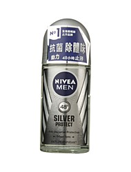 Nivea Silver Protect Deo Roll On 50ml
