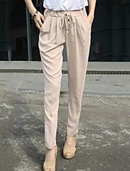 Women's Blue/Pink/Black/Yellow/Beige Loose/Harem Pants , Casual