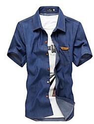 Männer Casual Stehkragen Denim-Hemd