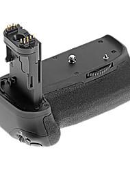 Аккумулятор ручка для Canon 70D