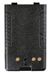 VX-168 Ni-MH Battery for Walkie Talkie