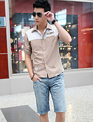 Kajie Men's Long Sleeve Korean Slim Casual 1/4 Length Sleeve Fashion Youth Shirt